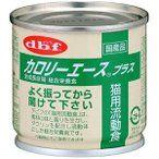 https://item-shopping.c.yimg.jp/i/g/dogparadise_4970501032656