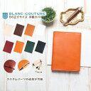 https://thumbnail.image.rakuten.co.jp/@0_mall/blanc-couture/cabinet/190710_b6c-01.jpg?_ex=128x128