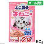 https://item-shopping.c.yimg.jp/i/g/chanet_187618