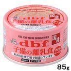 https://item-shopping.c.yimg.jp/i/g/chanet_290547
