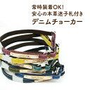 https://thumbnail.image.rakuten.co.jp/@0_gold/suzukoubou/lp/cb/10001955-itimg01.jpg?_ex=128x128