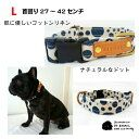 https://thumbnail.image.rakuten.co.jp/@0_mall/brindle/cabinet/shohin01/05368367/imgrc0068414800.jpg?_ex=128x128