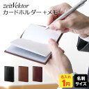 https://thumbnail.image.rakuten.co.jp/@0_mall/techou/cabinet/item/zeit/portable/zvn234.jpg?_ex=128x128