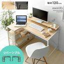 https://thumbnail.image.rakuten.co.jp/@0_mall/cocoterior/cabinet/72/mbk-kago1n.jpg?_ex=128x128