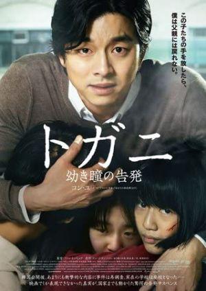 韓国映画-おすすめ-02