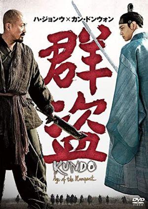 韓国映画-おすすめ-03