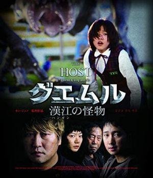 韓国映画-おすすめ-04