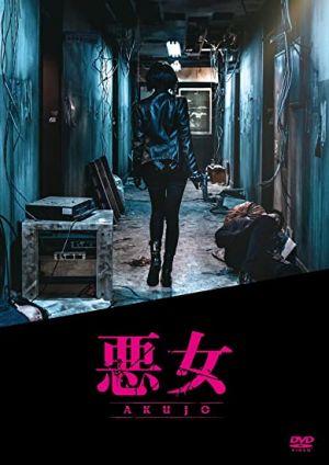 韓国映画-おすすめ-05