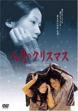 韓国映画-おすすめ-06