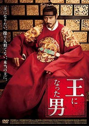 韓国映画-おすすめ-09