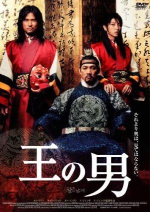 韓国映画-おすすめ-10