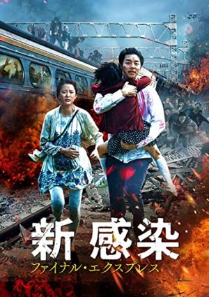 韓国映画-おすすめ-12