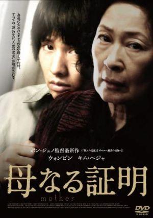 韓国映画-おすすめ-13