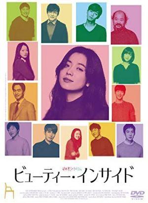 韓国映画-おすすめ-14