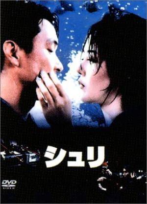 韓国映画-おすすめ-15