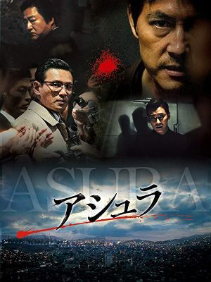 韓国映画-おすすめ-16