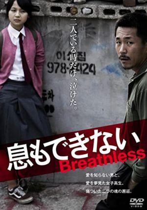 韓国映画-おすすめ-17