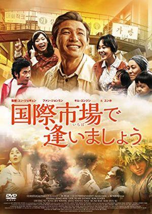 韓国映画-おすすめ-18