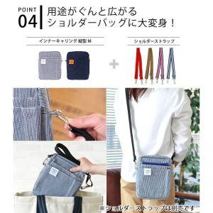 https://item-shopping.c.yimg.jp/i/g/zakkashopcom_128124-31965