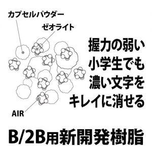https://m.media-amazon.com/images/I/51AC53X34JL.jpg