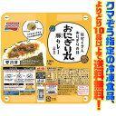 https://thumbnail.image.rakuten.co.jp/@0_mall/kumazou/cabinet/kihon14/49310504.jpg?_ex=128x128