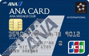マイルの貯まるクレジットカード人気おすすめランキング10選!のサムネイル画像