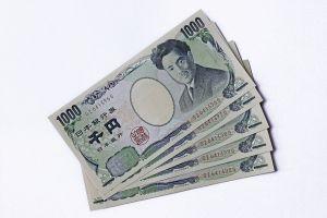 https://cdn.pixabay.com/photo/2017/06/28/19/48/yen-2451961_960_720.jpg