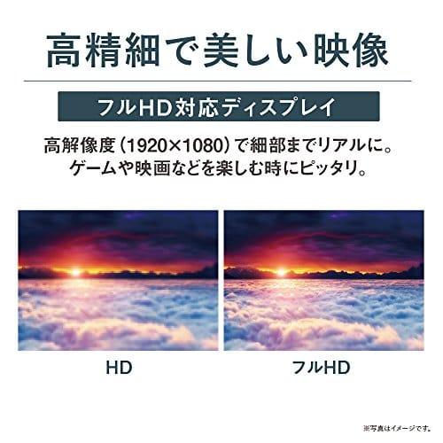 アイテムID:4970106の画像4枚目