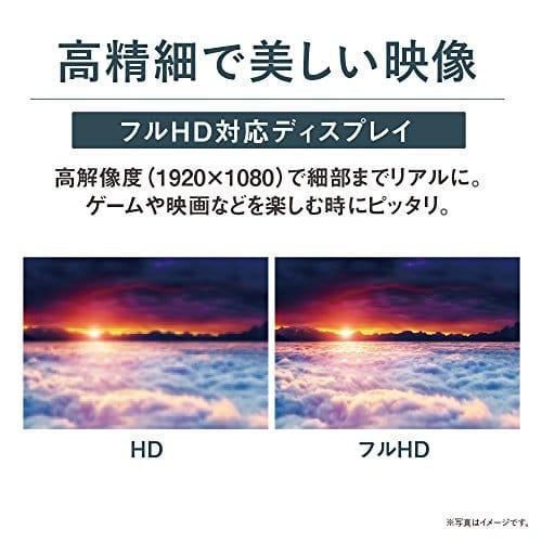 アイテムID:4970128の画像3枚目
