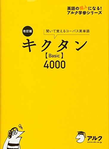 アイテムID:5049919の画像1枚目