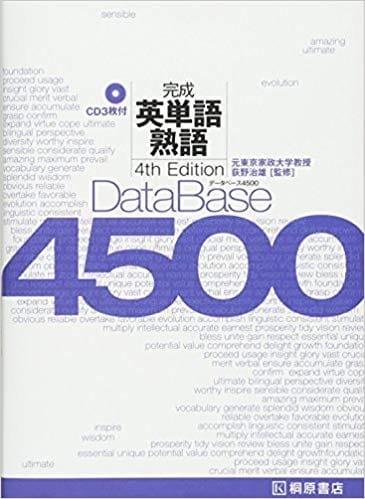 アイテムID:5050541の画像