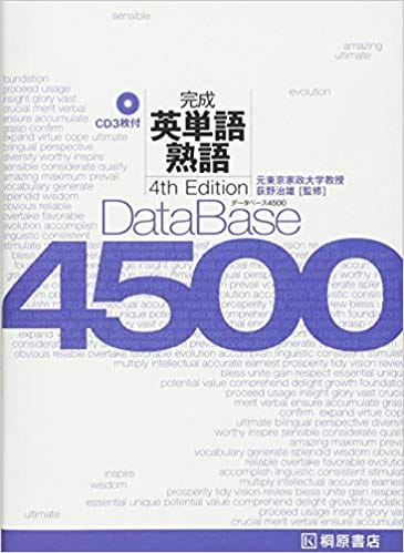 アイテムID:5050541の画像1枚目