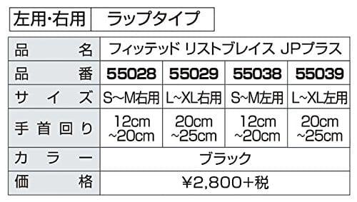 アイテムID:5075190の画像3枚目