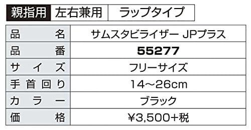 アイテムID:5075231の画像3枚目