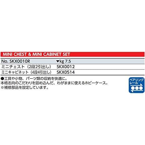 アイテムID:5121347の画像2枚目