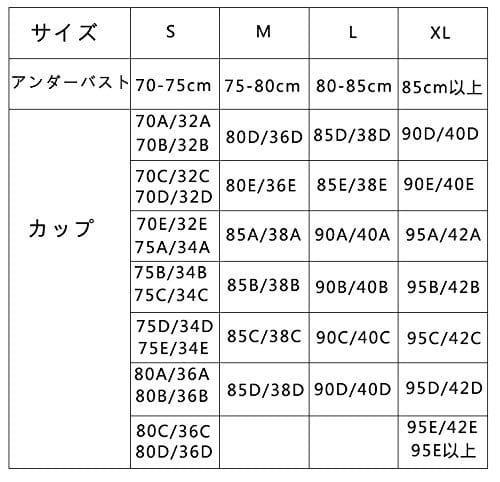 アイテムID:5127720の画像8枚目