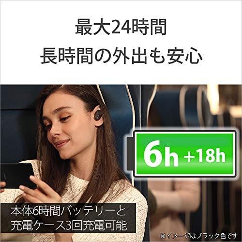 アイテムID:5129058の画像4枚目