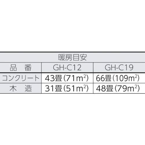 アイテムID:5130918の画像6枚目