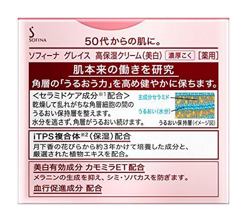 アイテムID:5134058の画像4枚目