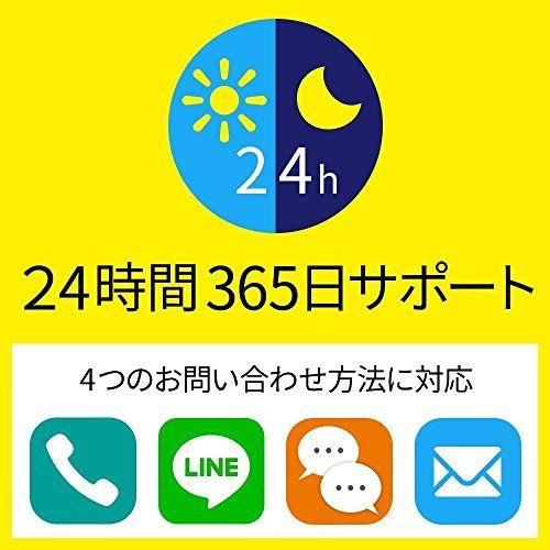 アイテムID:5134479の画像6枚目