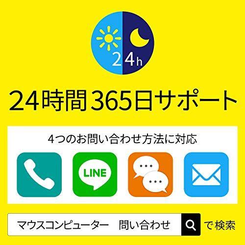 アイテムID:5134596の画像8枚目