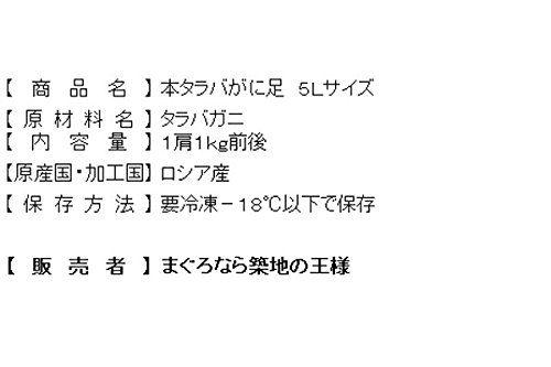 アイテムID:5140104の画像7枚目