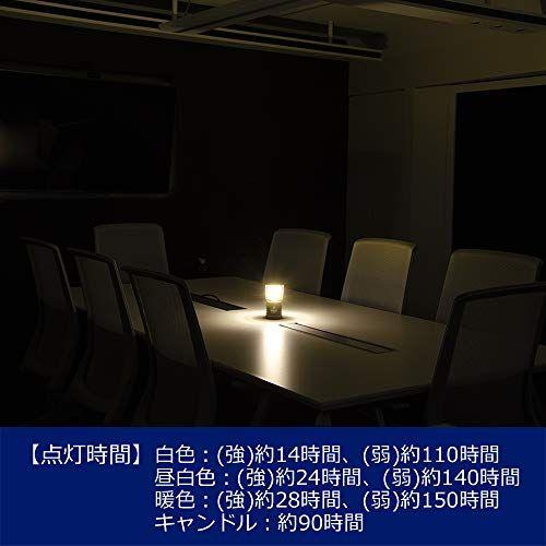 アイテムID:5153469の画像4枚目