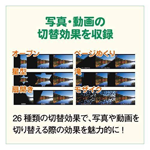 アイテムID:5180150の画像5枚目