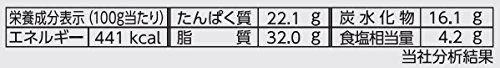 アイテムID:5189766の画像4枚目