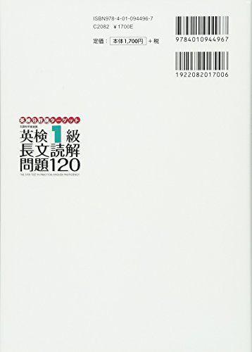 アイテムID:5202023の画像2枚目