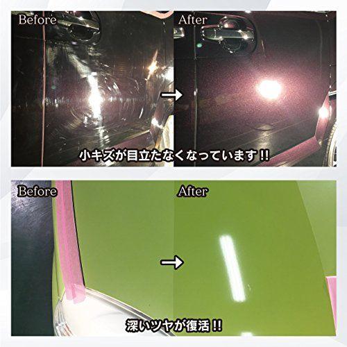 アイテムID:5205012の画像8枚目