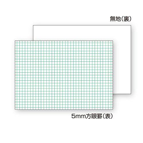 アイテムID:5215640の画像6枚目
