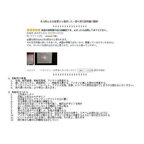 アイテムID:5218907の画像6枚目