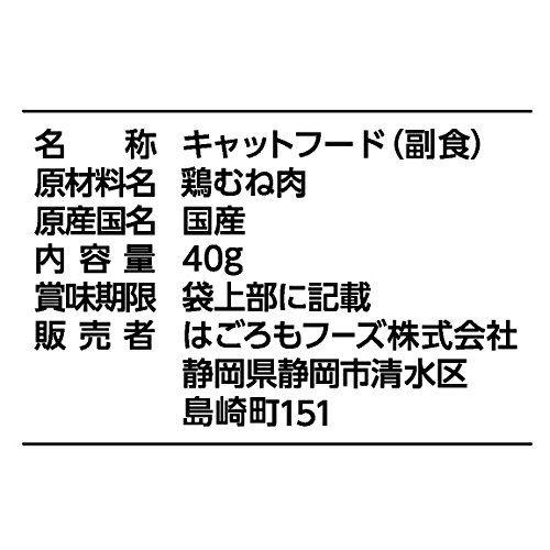 アイテムID:5235966の画像2枚目